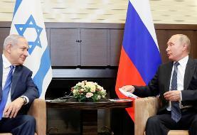 واکنش وزارت خارجه ایران به تهدیدات نظامی اسرائیل