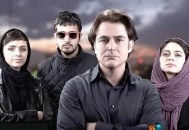 Atomic Heart at Beverly Hills, Featuring Mohammad Reza Golzar, Taraneh Alidoosti, Pegah Ahangarani