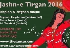 Jashn-e Tirgan ۲۰۱۶ - London