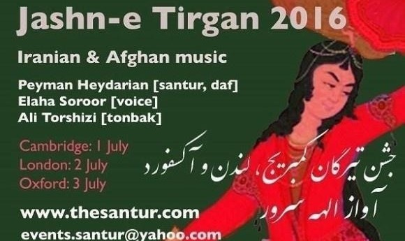 Jashn-e Tirgan 2016 - London