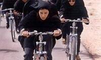 زنان در سینمای ایران: روزی که زن شدم (۲۰۰۰)