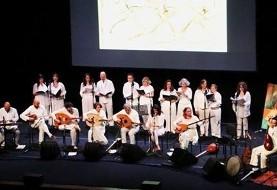Pejman Tadayon: Persian Concert