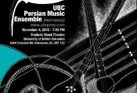 UBC Persian Music Ensemble (Hamnavaz) Fall Concert