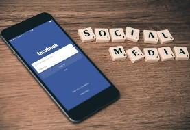 Ramin Zamani: ۳ Ways You Can Use Facebook to Grow Your Business