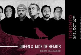 Queen And Jack Of Hearts Play by Reza Hadad