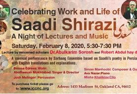 جشن شبی با سعدی؛ سخنرانی دکتر سروش و رابرت دار(عبدالحی) همراه با کنسرت موسیقی ویژه سعدی از گروه سربانگ