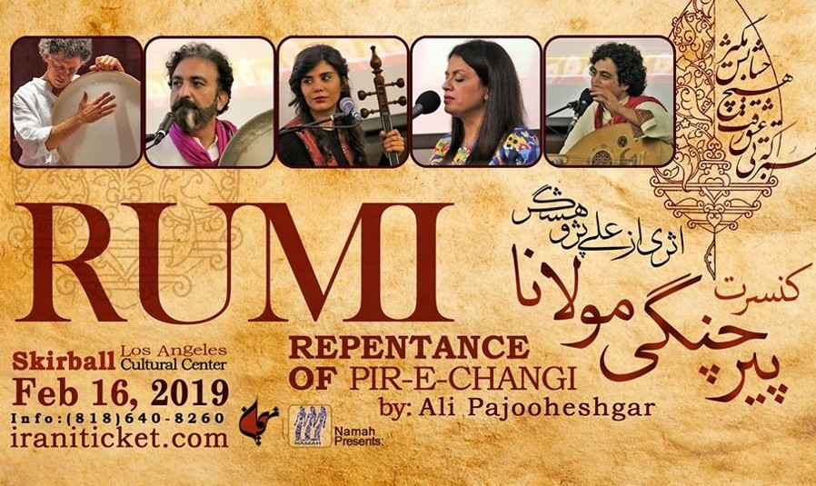 RUMI: Repentence of Pir e Changi, Concert by Ali Pajooheshgar