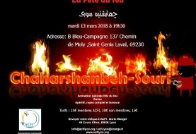 La fête du feu   - Chaharshanbeh Soori Celebration
