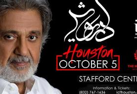 Dariush Live in Houston