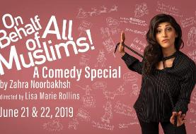On Behalf of All Muslims! A Comedy Special by Zahra Noorbakhsh Directed by Lisa Marie Rollins