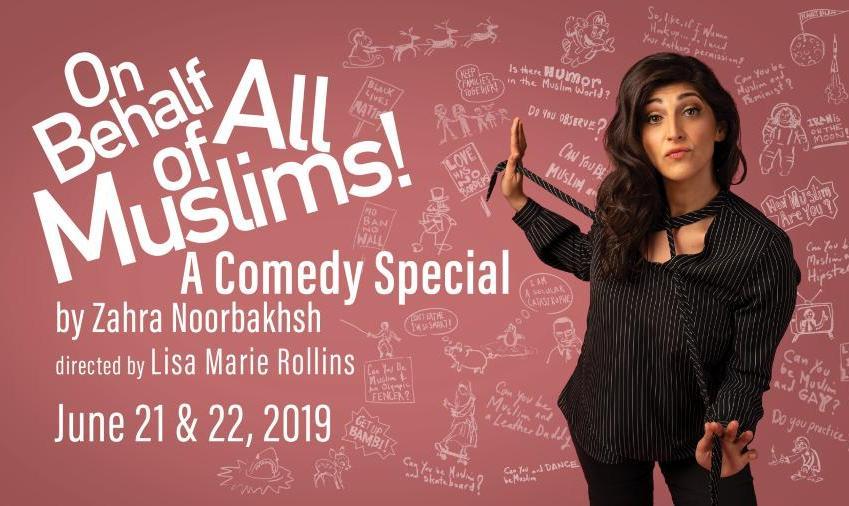 به نمایندگی از همه مسلمانان جهان! کمدی جالب زهرا نوربخش به کارگردانی لیسا رولینز