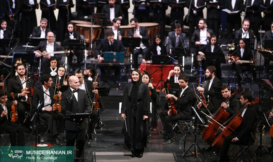 Iran's First Female Conductor Leads Orchestra in Tehran