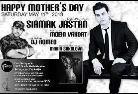 جشن روز مادر با هنرنمایی سیامک جستان