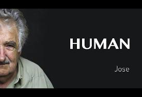 Video: The Meaning of Human Life According to Pepe Mujica, The World's Poorest President