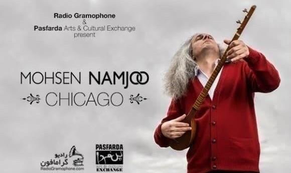 کنسرت محسن نامجو و گروه در شیکاگو (صفر شخصی)