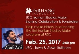 USC Iranian Studies Major Signing Celebration with Arash Avin