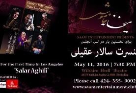کنسرت سالار عقیلی در لس آنجلس: میخانه خاموش