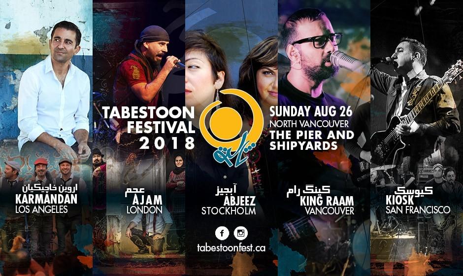 کنسرتهای شاد فستیوال تابستون با عجم، اروین خاچیکیان و کارمندان، آبجیز، کیوسک، کینگ رام