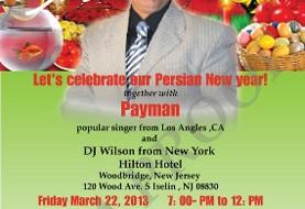 Nowruz ۲۰۱۳ Celebration with Peyman