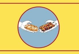 Challahwalla - A Parsi Jewish Dinner