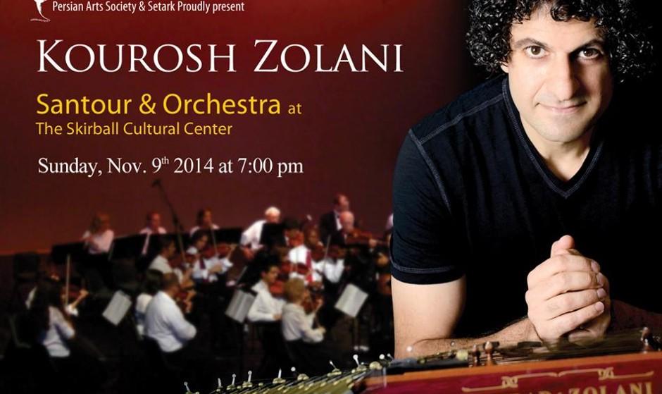 اجرای استاد بزرگ جهانی سنتور متولد ایران: کوروش زلانی همراه ارکستر بزرگ لس آنجلس