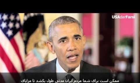 پیام نوروزی اوباما: از نان برنجی، سبزی پلو تا پیام دوستی ...