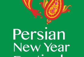 Canceled? Persian Nowruz New Year Festival