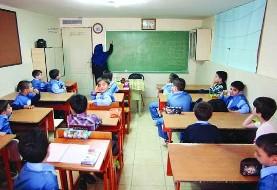 لایحه رتبهبندی معلمان آماده شد