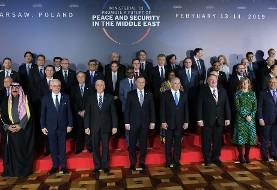 واکنش ایران به کنفرانس کم رونق ورشو با حضور  پمپئو، نتانیاهو و سران کشورهای عرب