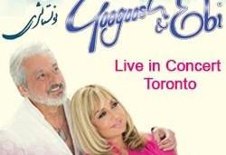 کنسرت گوگوش و ابی در تورنتو: نوستالژی