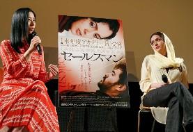جزئیات سفر «ترانه علیدوستی» به توکیو