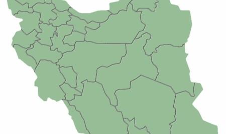 Iranian Awareness Week