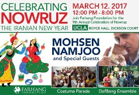 Farhang's ۹th Annual Celebration of Nowruz at UCLA