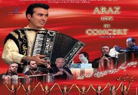کنسرت رحیم شهریاری و گروه موسیقی آذربایجانی آراز