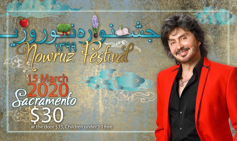 لغو شد: جشنواره خانوادگی و شاد نوروزی همراه شهرام صولتی