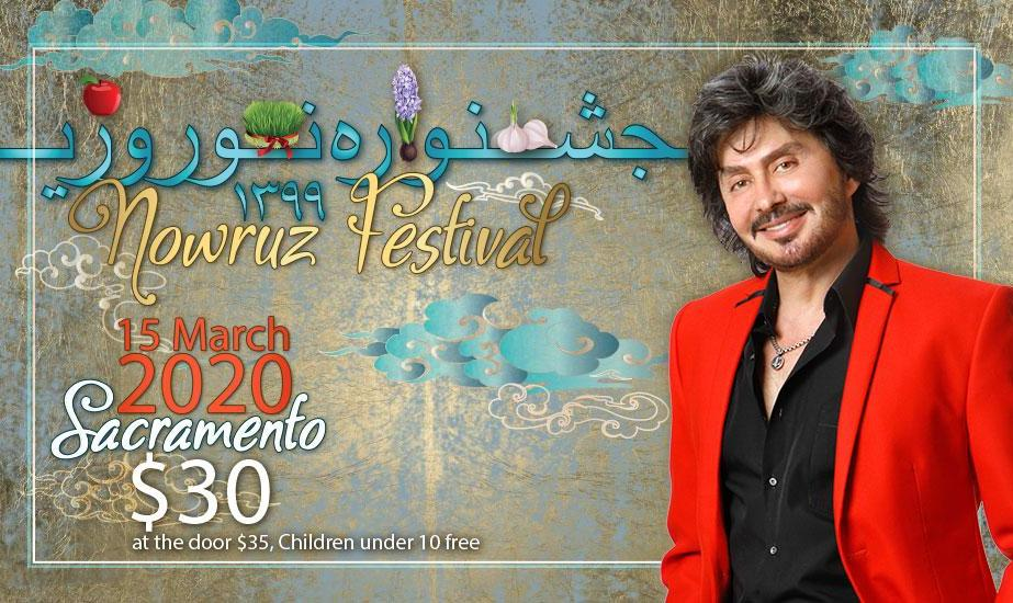 CANCELED: Persian Nowruz Festival 1399 with Shahram Solati