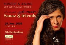 کنسرت آذری ساناز به همراه شعرخوانی فارسی و آلمانی