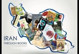 Iran Book Club: Amsterdam Initiative for Iranian Studies