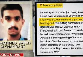 آتشفشان خاموش در دل جوانان عربستانی: بازداشت چند نظامی سعودی در آمریکا در پی تیراندازی مرگبار فلوریدا