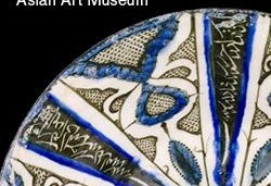 دکتر روبرت هیلنبراند:  تأثیر هنر و فرهنگ ایرانی در جهان