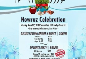 Nowruz Celebration ۲۰۱۸