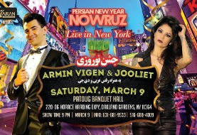 Persian Nowruz Celebration: Dinner, Party, Concert with Armin Vigen, Jooliet