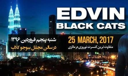 کنسرت نوروزی ادوین بلک کتز در مالزی