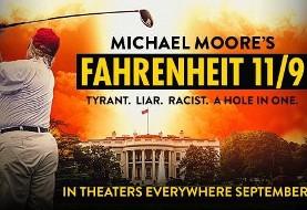 Michael Moore's Fahrenheit ۱۱/۹ at Toronto International Film Festival