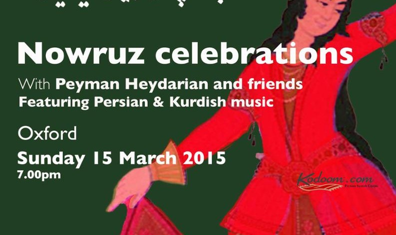 Nowruz concert with Persian & Kurdish music - Oxford