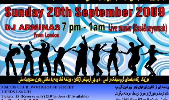 Biggest Persian Family Party in Leeds, WEST YORKSHIRE