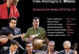 Farzin Darabi Far Ensemble in Concert