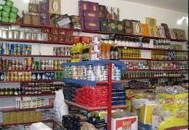 این سوپرمارکتها در تهران مواد مخدر میفروختند!