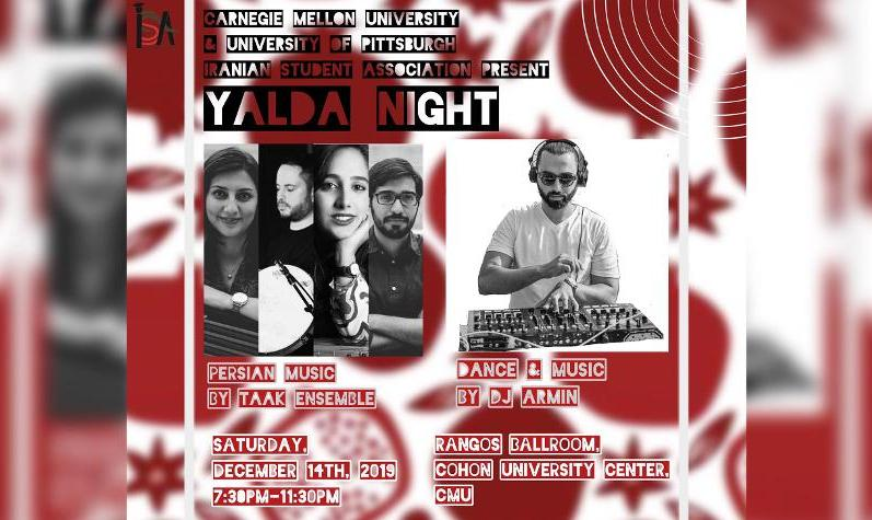 Yalda Night Persian Party