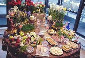 Celebrate Nowruz With Maz and Kia